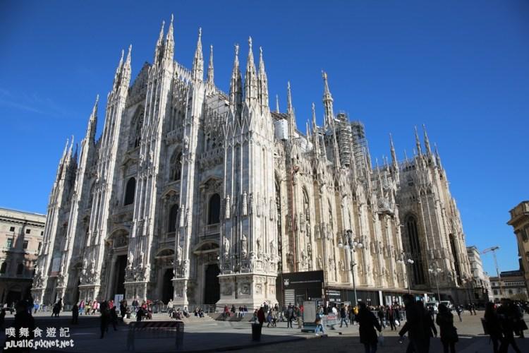 【義大利嘉年華】米蘭主教座堂(Duomo di Milano).艾曼紐二世迴廊(Galleria Vittorio Emanuele II)