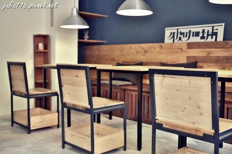 【彼咖舖咖啡.PEEKABOO】大安區。轉角遇到~和風咖啡館♥