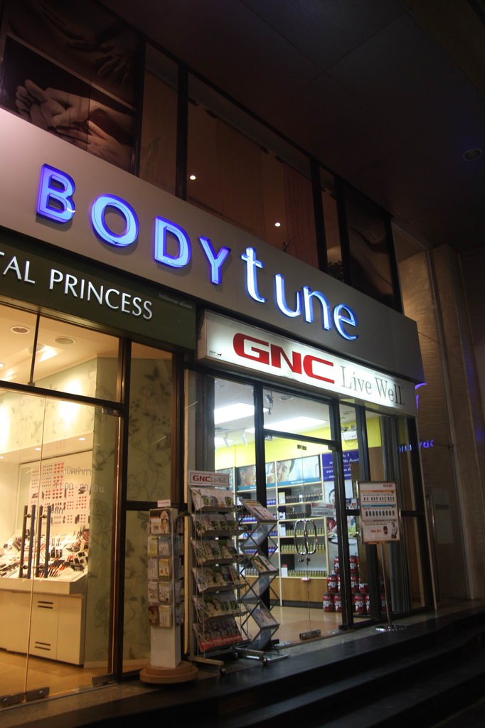 【去不膩呀曼谷】我愛Body Tune(BTS Saladaeng)