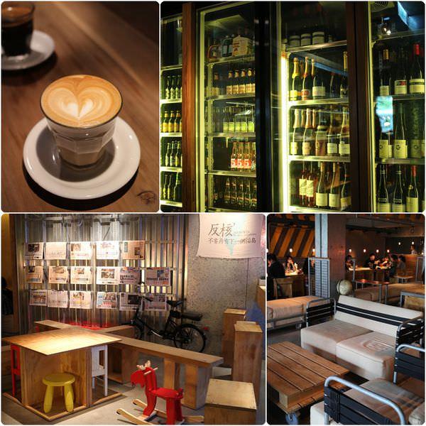 【WOOLLOOMOOLOO】信義區。提供多元餐飲的澳式風味咖啡館