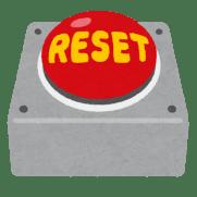 リセットボタンの画像