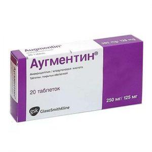 Ампициллин при лактации