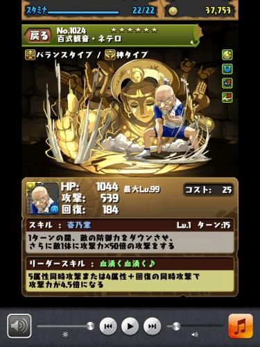 20131221025508055s
