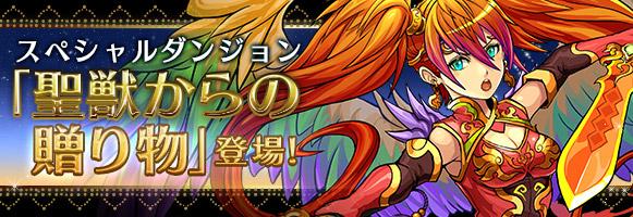 3000man DL event 01409025 4