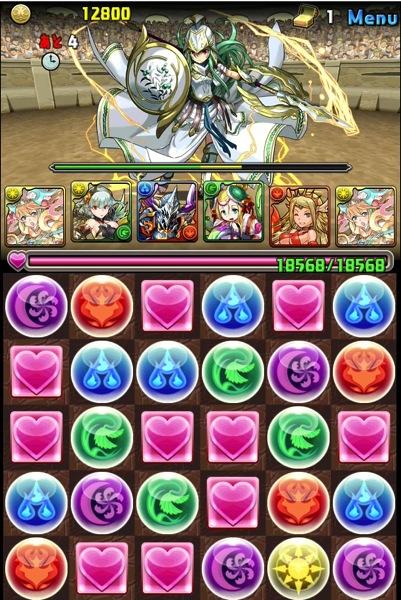 Athena korin 20130812 10