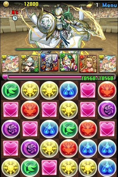 Athena korin 20130812 11