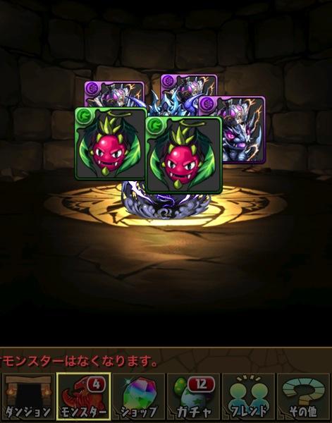Densetsu 20130813 3