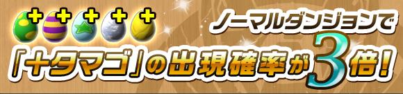Haruyasumi 20150320 3