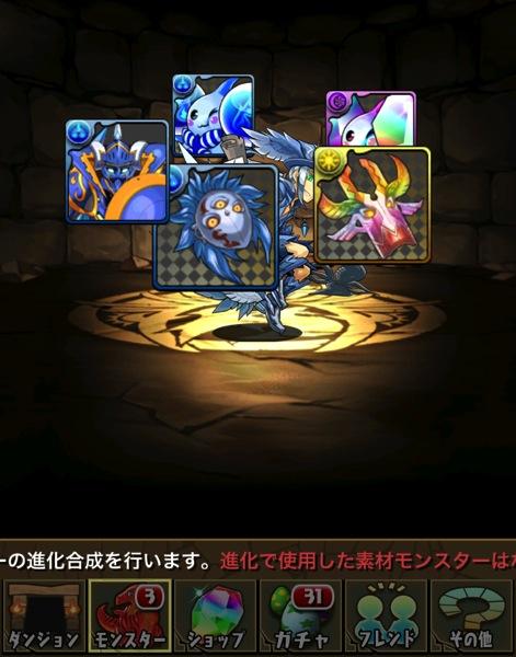 Hermes shinka 20130801 1