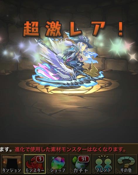 Hermes shinka 20130801 2