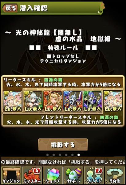 Hikari shinpi 20130925 0