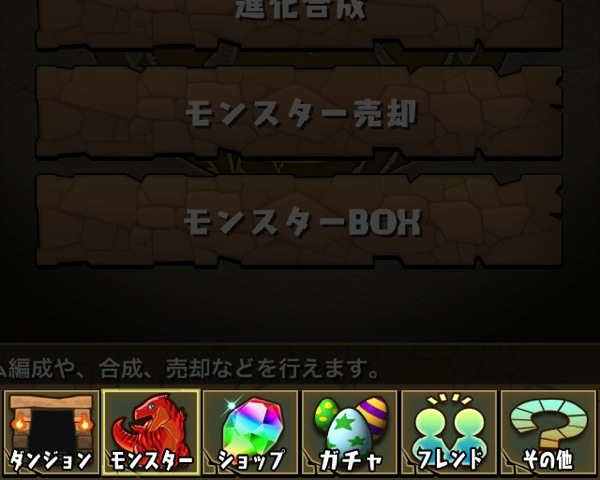Ios7 fix 20130920 0