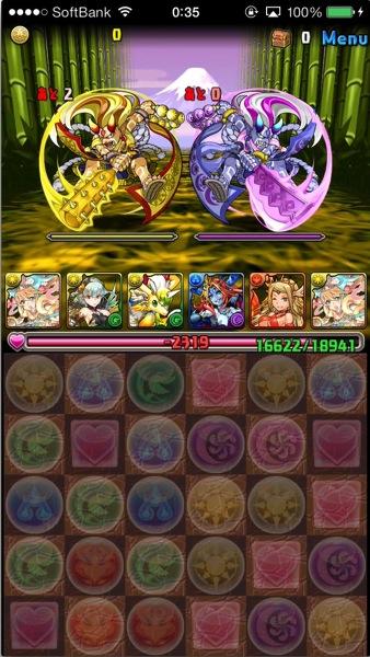 Izanami 20131129 1