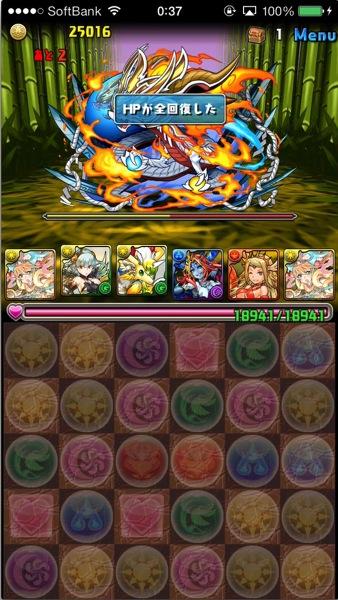 Izanami 20131129 4