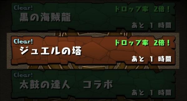 Juel sakuya 20140112 8