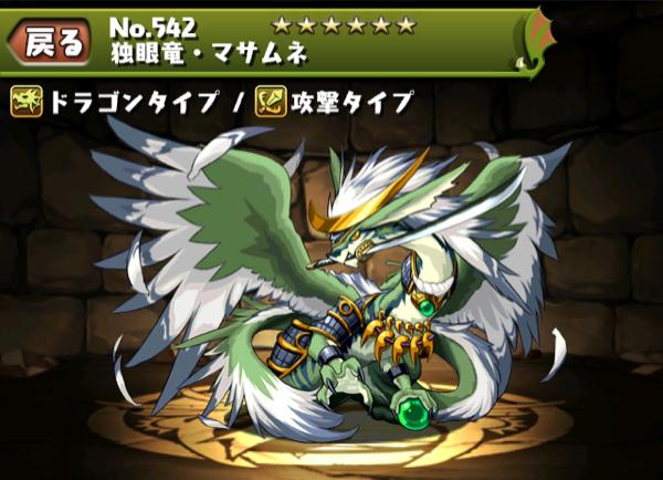 Kazenosengoku 20130710 2