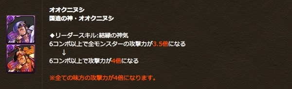 Monster syusei 20130927 4