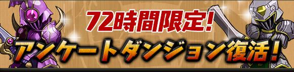 Nihongame 20130927 1