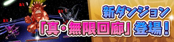 Nikkei 20131109 3