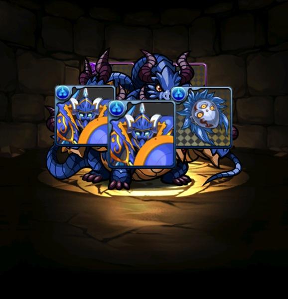 Orochi 20130709 1