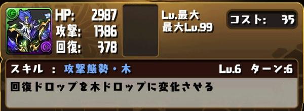 Porin shinchoku 20130910 5