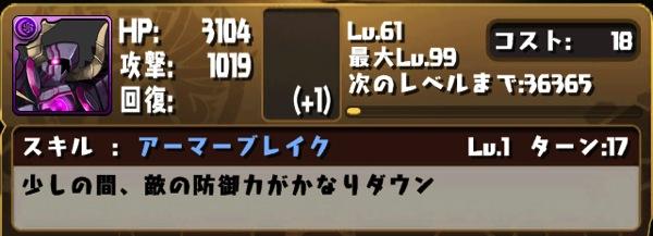 Porin shinchoku 20130910 7