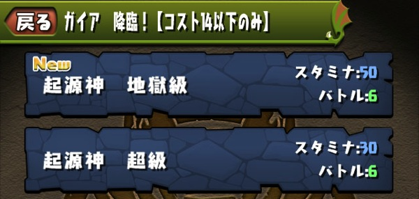 Powerup 20140409 1