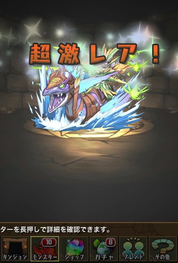 Rider kyukyoku 20140617 03