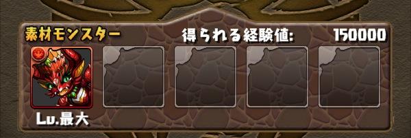 Seveneleven 20130622 8