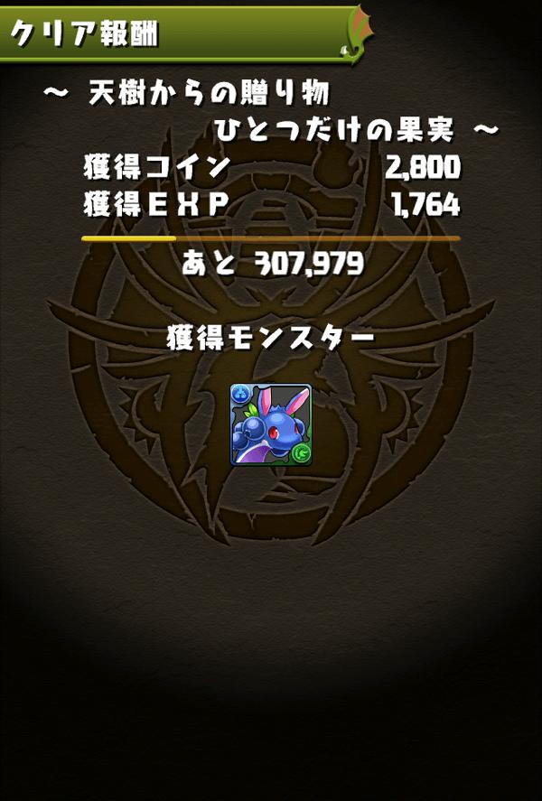Tenju 201400523 2