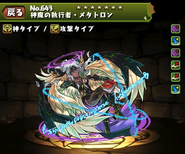 Yamimeta kakusei 20131204 0