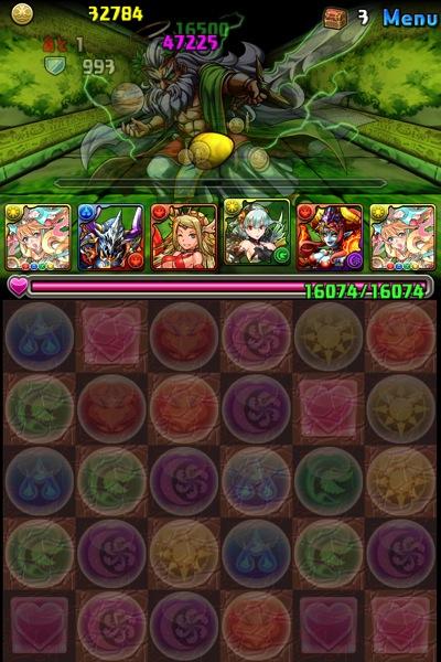 Zeus dios 20130724 01