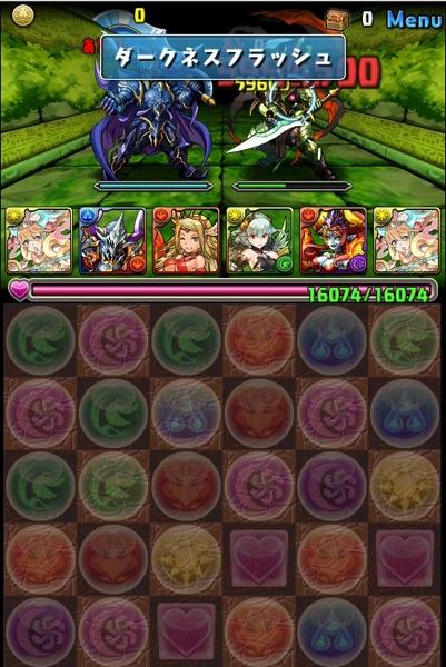 Zeus dios 20130724 06
