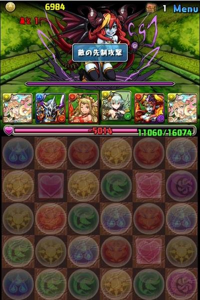 Zeus dios 20130724 10