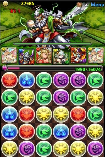 Zeus dios 20130724 11