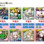 【パズドラ】星龍チャレンジ 76十字パ (木無効)