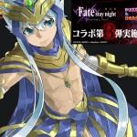 【パズドラ】Fateコラボ開始!【生配信】