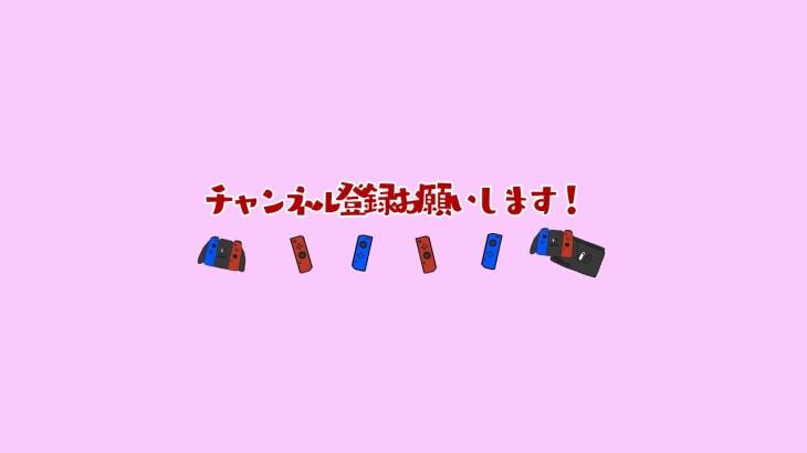 【参加型】パズドラ配信