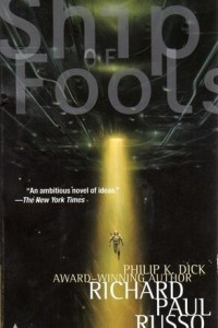 Ship of Fools Sci-fi horror book