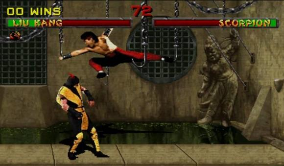 Mortal combat enter the dragon screenshot