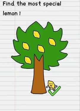 Kunci Jawaban Stump Me : kunci, jawaban, stump, Stump, Level, (Find, Special, Lemon), Solution, Puzzle, Master