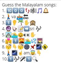 Malayalam Puzzles - PuzzlersWorld com