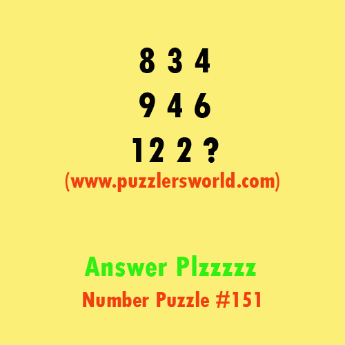 Number-Puzzle-#151