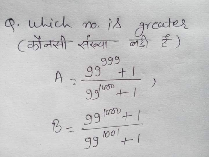 which number is greater