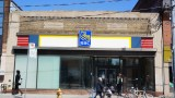 Roncesvalles Ave (141)