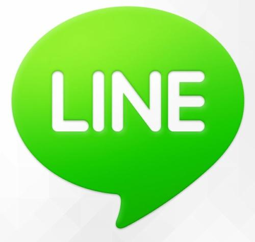 LINE | [組圖+影片] 的最新詳盡資料** (必看!!) - www.go2tutor.com