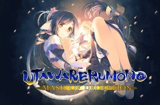 utawarerumono mask of deception image a la une