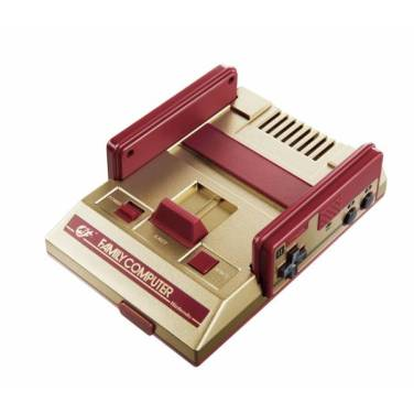 nintendo-classic-famicom-mini-weekly-shonen-jump-50th-anniversary-version-brand-new- (7)