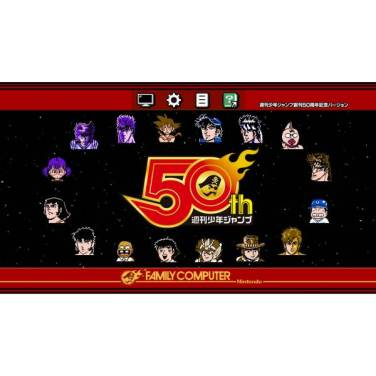 nintendo-classic-famicom-mini-weekly-shonen-jump-50th-anniversary-version-brand-new- (8)