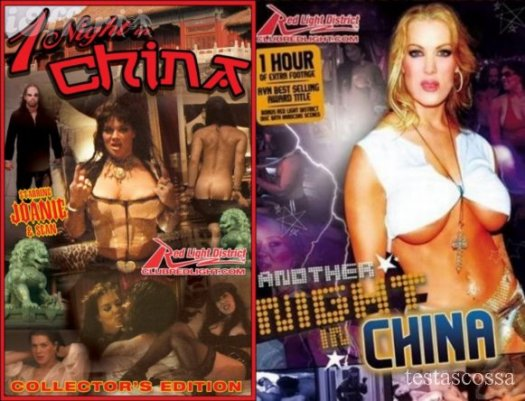 1 Night in China + Another Night in China
